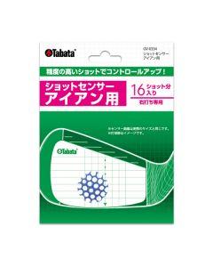 Giấy dán mặt gậy golf Tabata GV0334 (Iron)